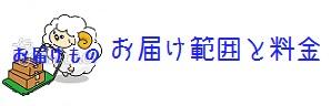 hanni_logo